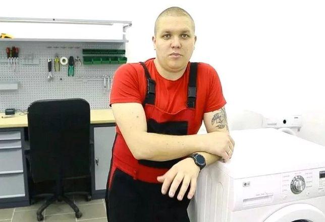 Ремонт Стиральных и Посудомоечных Машин. Качественная Диагностика.