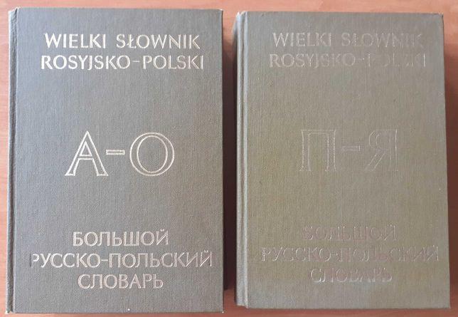 Wielki słownik rosyjsko - polski
