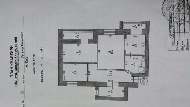 3-х Квартира