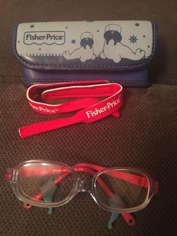 Okulary okularki dla dziecka małego
