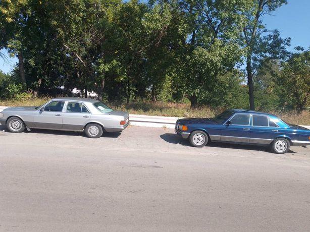 Mercedes 126(синий)