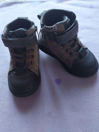 Дитячі черевички для хлопчика
