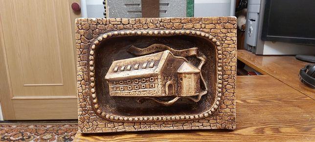 Глиняная картина Львовский арсенал