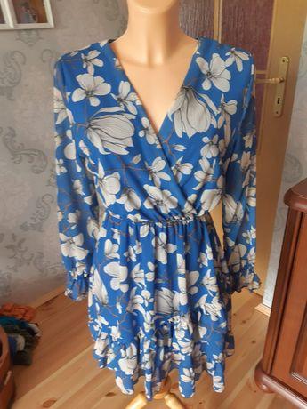 Sukienka letnia śliczna