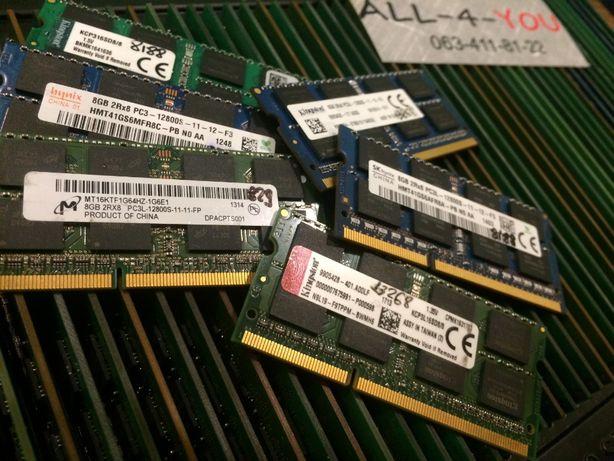 DDR3 8GB SO-DIMM Hynix, Samsung, Kingston 1600,1333 MHz Intel