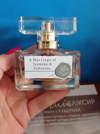 Продам аромат Жасмін / Тубероза/ новинка от компании