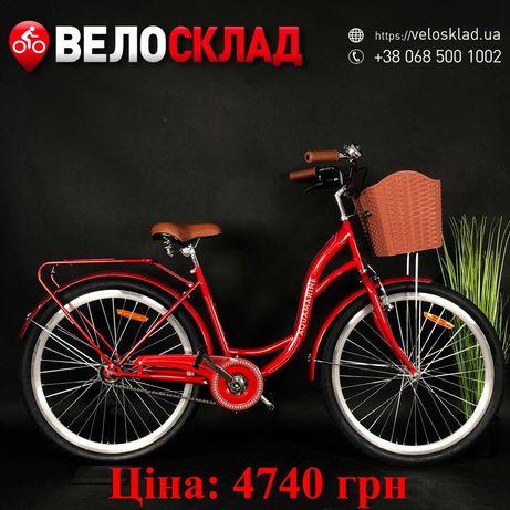 "Городской ретро велосипед city Dorozhnik 28"" 26"" Diamant Cube сингл"