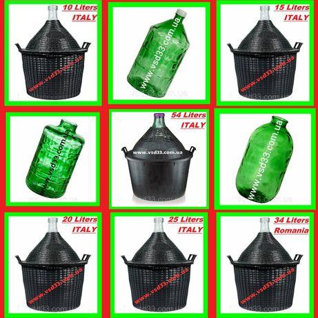 Бутыль 10,15,19,18,20,25,34,54л (бутель,бутиль,бутль) гидрозатвор
