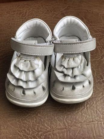Ортопедические туфли Perlina