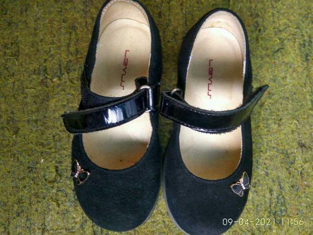 Туфлі для дівчинки (замшеві)