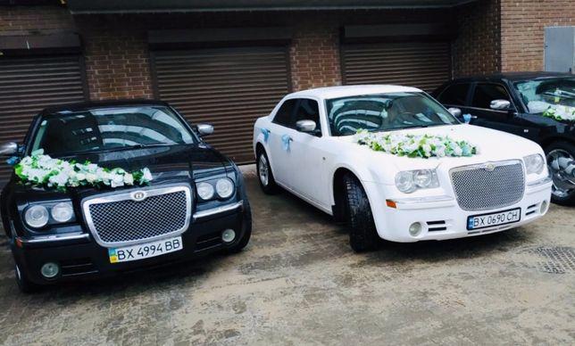 Весільні автомобілі