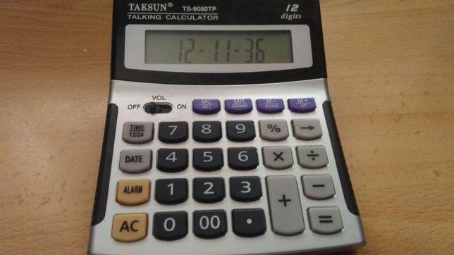 Calculadora com horas, data e alarme