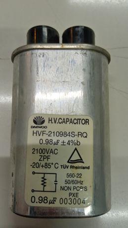 HVF Capacitador 2100 VAC