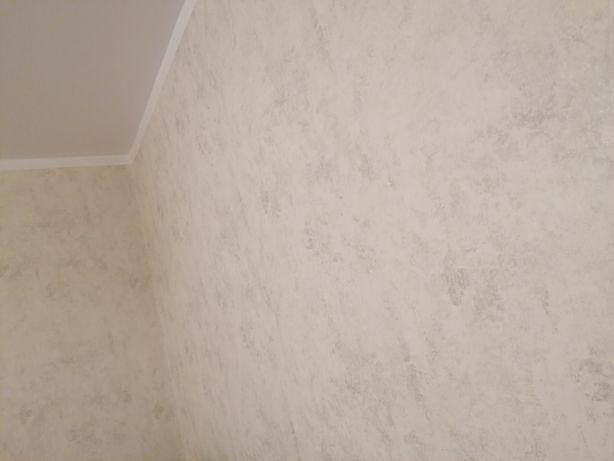 Tapeta imitującą beton