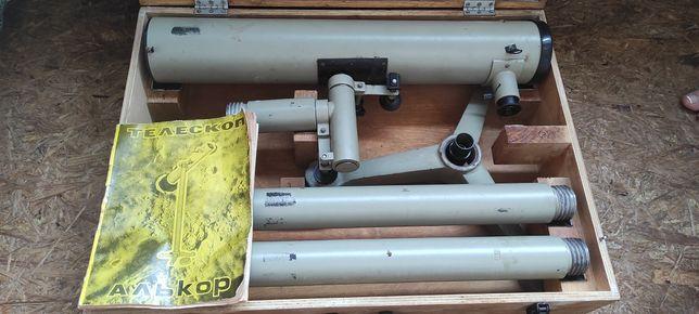 Телескоп Алькор комплект