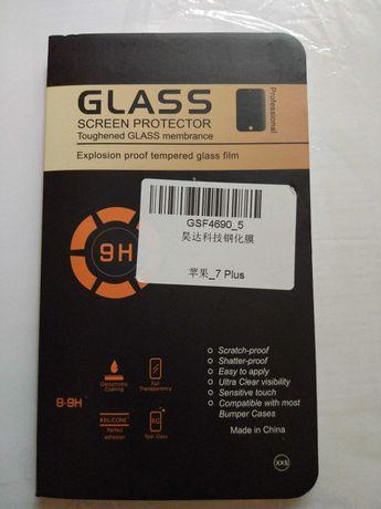 Szkło Hartowane iPhone  7 Plus