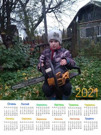 Роблю календарі, фото колажі, та метрики