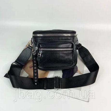 Женская кожаная сумка через плечо жіноча шкіряна кросс боди чёрная
