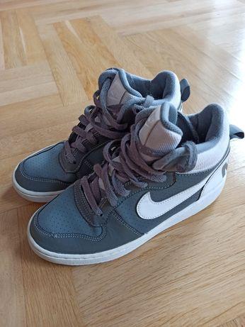 Buty Nike r. 36,5 białe szare, jak nowe!