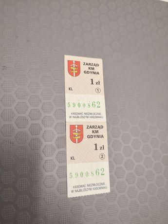 Bilet kolekcjonerski KM Gdynia