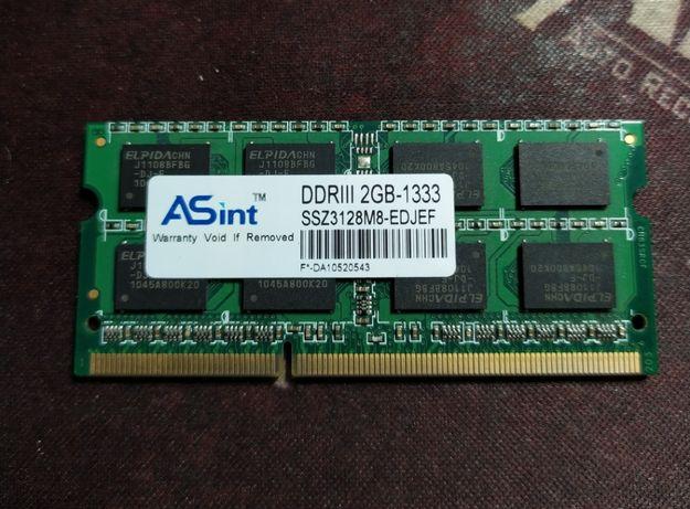 Оперативная память DDR3 для ноутбука 3Gb (2+1)
