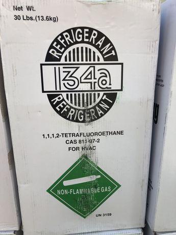 Refrigerant Freon 134a 13,6kg