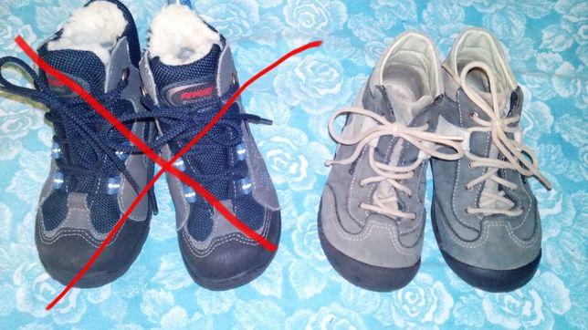 Продам ортопедические ботинки Pepino rikocta