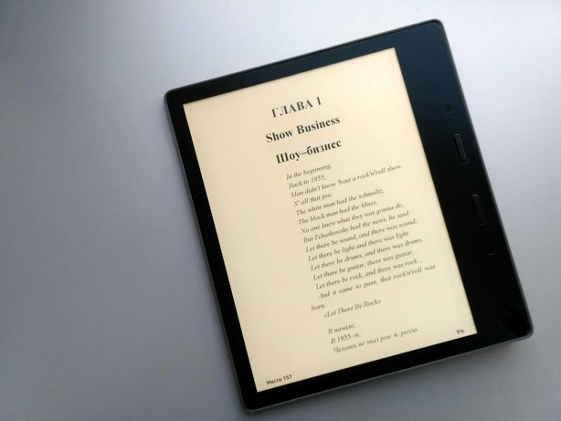 Amazon Kindle Oasis 9th, 10th ген. 7 дюймів 8, 32 ГБ!