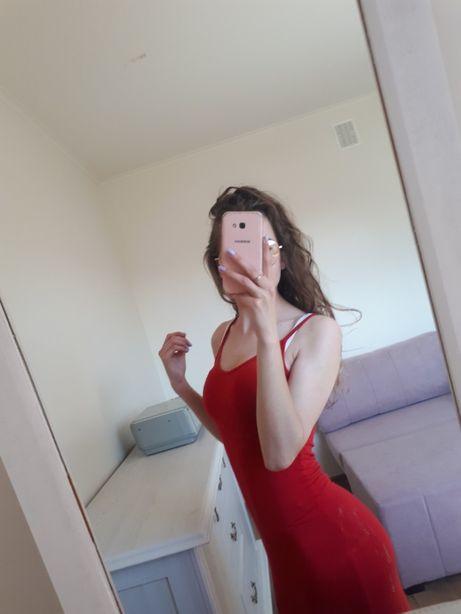 sukienka maxi czerwona atmosphere S XS letnia Zara H&M