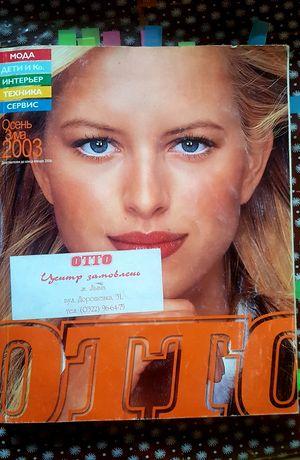Журнал ОТТО осінь-зима 2003, та осінь-зима 2006