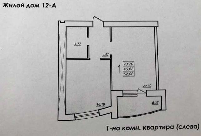 Продам 1к квартиру Черноморск (Монолит)
