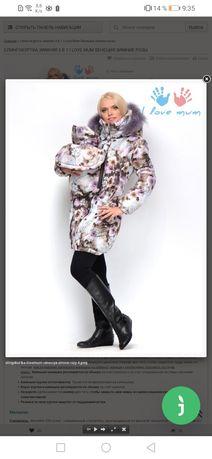 НОВАЯ Слингокуртка 2 вида пуховик куртка для беременных I love mum