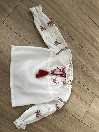 Koszula ręczny haft