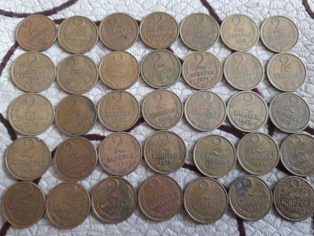 Монеты 1,2,3,5,10,15,20,50 копеек СССР