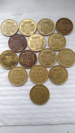 50 копеек 1992 Малый герб.