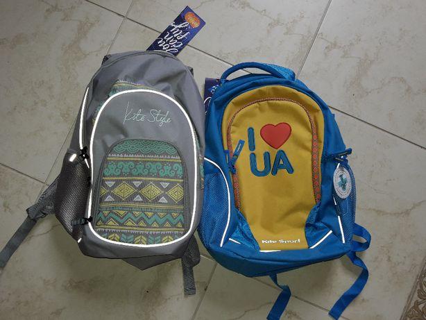 Шкільні рюкзаки Kite з ортопедичною спинкою