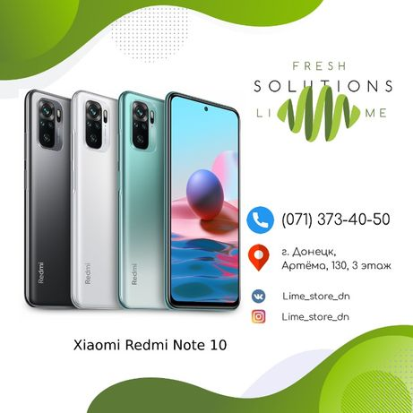Смартфон Xiaomi Redmi Note 10 4/64Gb / 4/128Gb EU - 15500/17300руб