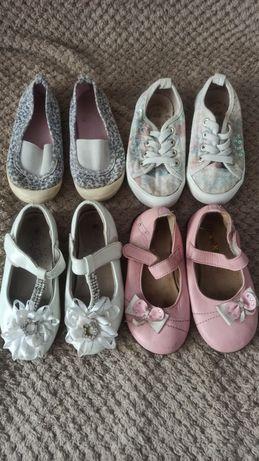Туфли нарядные на праздник мокасины кеды