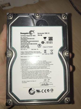 Dysk HDD 750gb