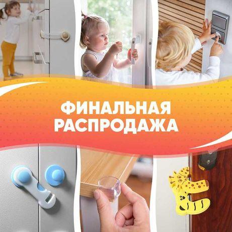Набор 6 в 1 для безопасности ребенка в доме