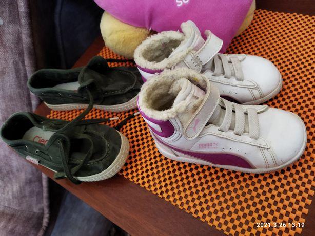 Терміново продам дитячу обувь