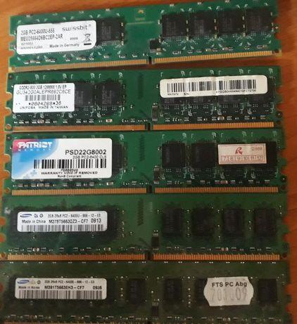 Оперативная память 2GB DDR2 DDR3