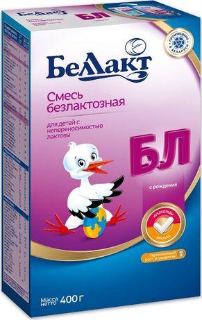 Беллакт суміш безлактозна білоруська суміш беллакт безлактозний