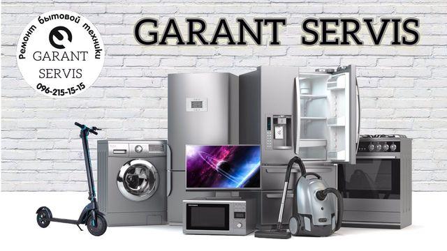 Ремонт холодильника,колонки,бойлера,стиральной машинки,бытовой техники