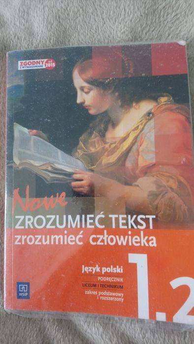 KsiąŻka PODRĘCZNIK Zrozumieć tekst 1.2 j. polski podręcznik WSiP Gdańsk - image 1