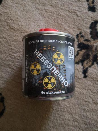 Повітря Чорнобильської зони