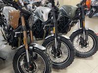 АКЦІЯ - Мотоцикл Geon, Scrambler 250 Геон,