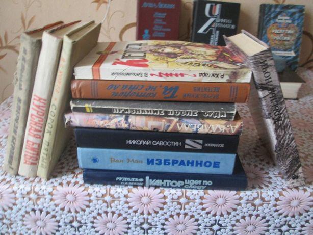 Книги разные 11 шт.