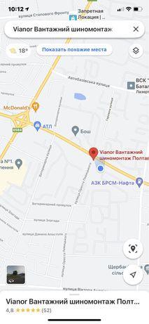 Аренда помещения на трассе Киев-Харьков
