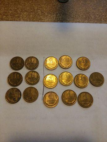 Монеты номиналом 1 копейка 1984 16 шт